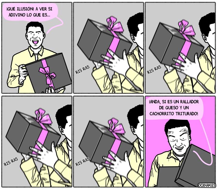 Qué ilusión